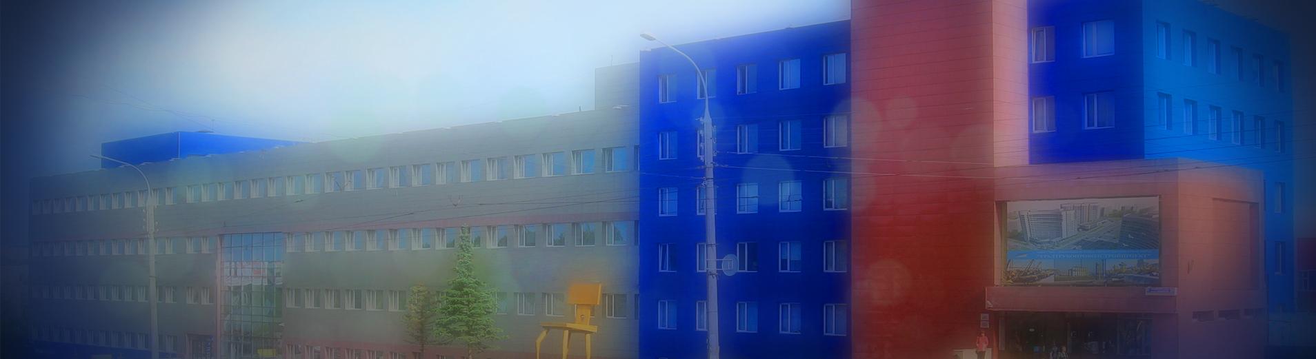 utpsp-bg-utpsp-blur-small